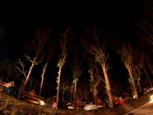 Parcelas Camping de Ons
